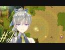 【Slave's Sword~帝国革命編~ ゲーム実況プレイpart7】姉より強い妹など存在しねぇ!