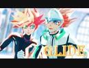 【遊戯王MMD】GLIDE【藤木游作&鴻上了見】