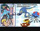 【ポケモンUSM】水族館パで波に乗れ!(12・終)【VSてんてんさん】
