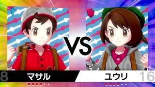 【Switch新作】第3回『ポケットモンスター ソード・シールド』NEWS #03 ポケモンバトル編