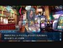 【実況】今更ながらFate/Grand Orderを初プレイする! 水着剣豪七色勝負7