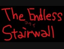 【The Endless Stairwell】階段を降り続けるだけの恐怖【二人実況】