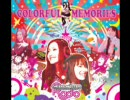 『アイマスレディオ COLORFULL MEMORIES』DISC2 コメント専用動画