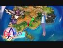 【ポケモンUSM】悪鷲の邪道なやり方 明祭第2シーズン先鋒戦【VSЯui】