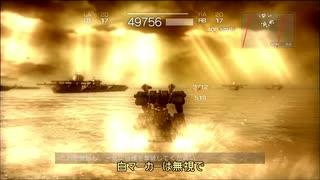【アーマードコア 4】武器腕タンクで字幕プレイ part15