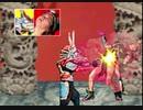【リョナ】悟空伝説 羅刹女が龍王に掴まれてボコボコにされる (Magic Beast Warriors)