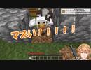 【にじさんじ】後輩に極悪非道する英雄と動物大脱走(前編)【Minecraft】