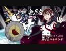 【MUGEN】第2回 神速VS鬼弾幕 #26【狂中位~狂上位】