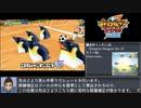 イナズマイレブン3 対戦動画 その26