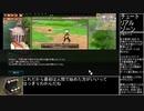 【ゆっくり実況】マビノギオォン!Part2【mabinogi】