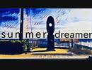 【flower】summer dreamer MV
