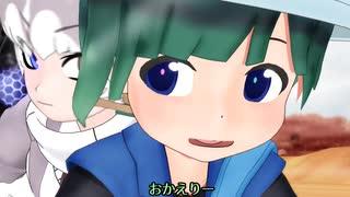 【けものフレンズR】 第3話 戦闘シーン