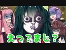 ここ掘れ!わんわん!アカネちゃん!従順社畜系アカネと行く塹壕戦【Foxhole】Part.7