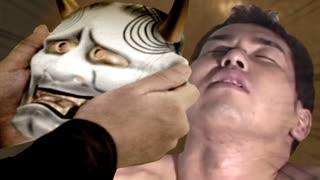 四十八手(仮)「人間便器マスク」【ホラー淫夢SP】