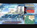 【実況】世界樹の迷宮X タイムシフト Part32-1【初見】
