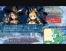 【実況】世界樹の迷宮X タイムシフト Part32-2【初見】