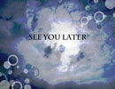 【GUMI】See You Later【Original】