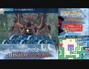 【実況】世界樹の迷宮X タイムシフト Part32-3【初見】