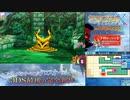 【実況】世界樹の迷宮X タイムシフト Part32-5【初見】