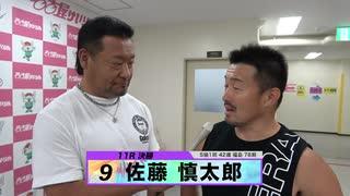 名古屋 競輪 ライブ ニコニコ
