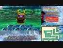 【実況】世界樹の迷宮X タイムシフト Part32-6【初見】