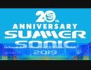 Yasutaka Nakata x Summer Sonic2019 Mashup Mini MIX
