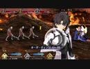 【Fate/Grand Order】フレンド水着武蔵システム【FGO】