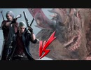 DMC5 Nero & Dante VS Goliath [No Damage]