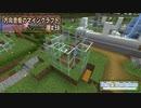 【Minecraft】 方向音痴のマインクラフト Season7 Part59 【ゆっくり実況】
