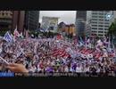 主催者発表10万人とKBS報道のNO安倍集会...その殆どがNO文在寅集会だった件w