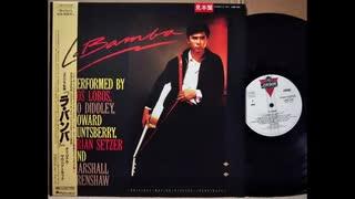 1987年06月20日 洋楽 「ラ・バンバ」(ロス・ロボス)