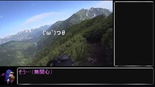【RTA リアル登山アタック】鹿島槍ヶ岳 08:36:49【中編】