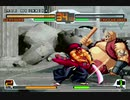 SNK VS. CAPCOM SVC CHAOS 牙神幻十郎CPU戦