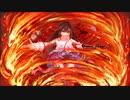 再投稿【kokone(心響-ここね)】Heavy liberation 【オリジナ...