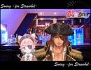 【ストロベル】Swing -for Strawbel-【作業用BGM】