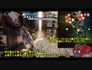 【FD解説】ライズ 後衛【TITANFALL2】