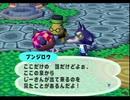 ◆どうぶつの森e+ 実況プレイ◆part150