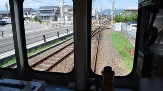 福島交通 飯坂電車 桜水駅本線から構内へ