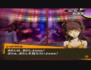 【実況】ペルソナ4 #55