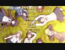 女/子/高/生/の/無/駄/づ/か/い/_/第/5話/_/E/D/歌/詞/(2019/8/11)