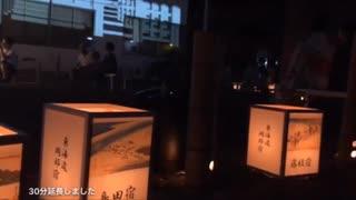 静岡県おかべあかり展