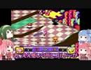 【ボイスロイド実況】茜とあかねのカービィボウル8本勝負 4本目