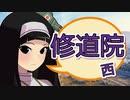 【WOT】ちと姉さんぽ 7【マップ解説】