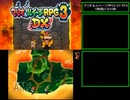 【RTA】 マリオ&ルイージRPG3 DX 5時間21分33秒 【Part1】
