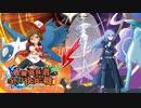 【ポケモンUSM】強者に打ち克つ最強実況者全力決定戦【vsafou】