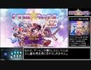 トラブル☆ウィッチーズOrigin ACモード ドキドキ気分 1/2【ゆっくり実況】