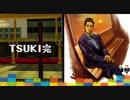毎日投稿【この謎、解けますか?】TSUKI 完.【シルバー事件】#50