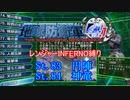 【地球防衛軍4.1】レンジャー INF縛り M83 円陣 & M84 神竜【ゆっくり実況】