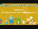 【2人実況】ヨッシークラフトワールドを協力(笑)プレイするっていうpart30(最終回)