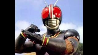 1987年10月04日 特撮 仮面ライダーBLACK OP 「仮面ライダーBLACK」(倉田てつを)
